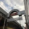 旅の羅針盤:アメヤ横丁 ※年末恒例のスポットは、東京観光の最後に気軽に立ち寄れます。