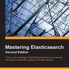ElasticSearch入門 (2) キャッシュ・検索