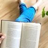 通勤時間に読書をすると色々良いと思う話。