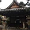 隠れ社寺訪問記(7) 大阪市住吉区 西之坊