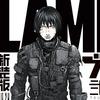 海外「映画『BLAME!』が2017年5月20日に公開予定!メインビジュアルも解禁!」海外の反応