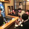 酒都西条に出張で来た人が「きまぐれ居酒屋ひで」に行けば良い理由を5つ伝えます。