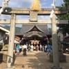 山の管絃祭ー広島県中山間地域における厳島系祭礼をめぐってー