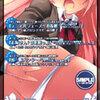最新美少女ゲーム 今日のおかず第8号ダウンロードエディション