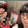 BAND-MAID「テレビ東京 ONRYU~に小鳩ミクが出演②」