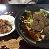 龍虎塔行くなら三牛牛肉麺へ!