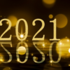 2021年最初の日に