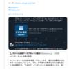 政府の「アイデアボックス」投稿をTwitterで共有 「パスワードZIP全廃」に危機感抱いた個人が開発