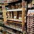 近所のスーパーに ハラールコーナー ができた⁉