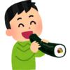 【日本のしきたりで開運LIFE】願いが叶う恵方巻きの効果を倍増させる食べ方3つ