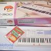クリスマスプレゼントに間に合います!カシオ(LK-515)&ヤマハ(EZ-300) 光るキーボード