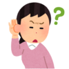 【6期生やぎ子】自分の情報は自身で守ろう!