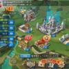 ロードモバイル(ローモバ)城レベル15までの達成して4000円ゲットしたよ。