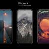 13日午前2時スタート 「iPhone X」発表イベントの視聴方法は?