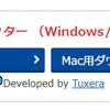 SDメモリカードフォーマッターでSDをフォーマットする