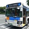 よこはま動物園「ズーラシア」へ!~路線バスで行くなら北門まで乗って逆流するのが絶対オススメ!~