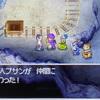 【ドラクエ5DS版攻略その26】天空人プサンを加えて地下遺跡の洞窟を攻略!伏線回収です(^^♪
