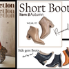 with collection -Short Boots Style-