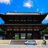 京都弾丸浪漫譚:第三幕 旧御室御所仁和寺