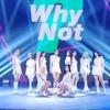2020.12.31 2020 MBC歌謡大祭典 LOONA