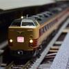 TOMIX 485系仙台車両センターA1・A2編成 入線