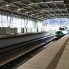函館への旅