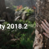 Unity2018.2でAndroidのIl2cpビルドにスタティックリンクする方法