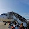 【搭乗記】AF1774 CDG-OSL C エールフランスの欧州内ビジネス