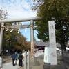 古事記の神様と神社・東京編(1)