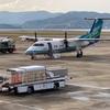 【五島列島】五島福江への行き方と帰り方編。飛行機と船に乗るんだ。