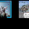 シングル「モンスターママ!NEO」「弔い列車」がiTunes・Amazon・レコチョク配信スタート!