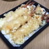 京急百貨店の「つな八」でえび天丼弁当