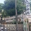 サムハラ神社さん(大阪) 御神環(指輪)守 頒布中止(休止)の件