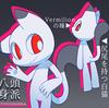 001 八頭身派(HATTOUSHINHA)