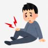 【夜間痛】就寝中に膝が、肘が痛くなる…