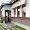 【函館市】函館凮月堂(ふうげつどう)|ほうじ茶パフェをイートイン!