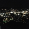 【四国&九州(18)】長崎県長崎市にある稲佐山からの夜景を見る【日本三大夜景・日本新三台夜景・世界新三大夜景】