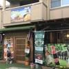 【松本市】タイ家庭料理タイト ~2度目のお店!やっぱり定番が好き~