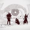 【Destiny2】エルダーズ・プリズン復帰の噂しかし結局Bungieが否定