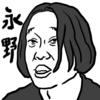 【邦画】『MANRIKI』感想レビュー--すべてを説明しようとする時点で、それは芸術ではない
