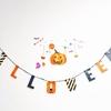 【ダイソー】ハロウィンの飾り付け&楽天ハロウィン限定スイーツ