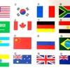 68 5年生社会科No2「世界から見た日本」