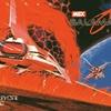MSX 沙羅曼蛇