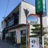兵庫県加古郡稲美町に行ってまいりました。