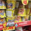 【オットギ】ジンラーメン カップ、念願の実食! 韓国インスタントラーメン