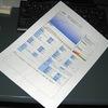 (潜)Divestar開発記:印刷機能