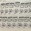ショパン前奏曲集作品28(52)研究再開8日目ー第8番嬰へ短調