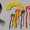 小泉進次郎氏の国会改革PT設置の動きは、政界再編に向けてのものか? 〜 小泉進次郎氏と石破茂氏の今後の動きが重要!