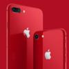 iPhone 8/8 Plusにも限定の赤色(PRODUCT)REDが発売開始!
