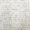 日本の学校の不思議?校則って何のため?
